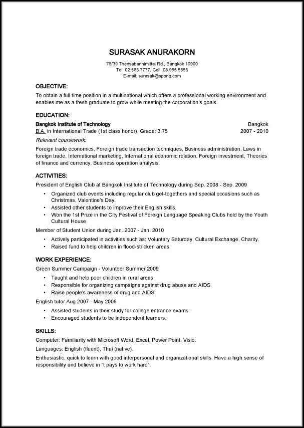 resume builder online free for students