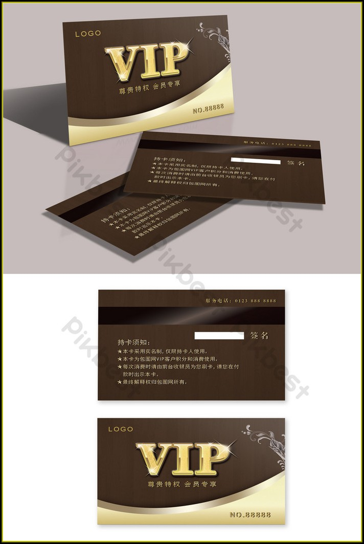 Vip Card Template Free Download