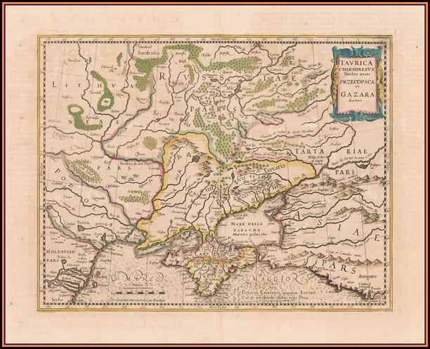 Antique Maps Of Ukraine