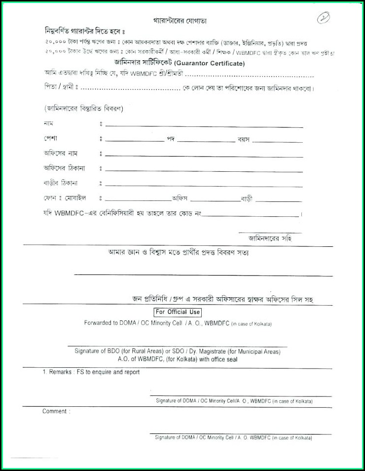 Free Loan Application Form Template