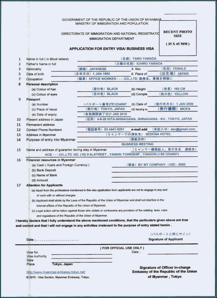 Application For Vietnam Visa Form