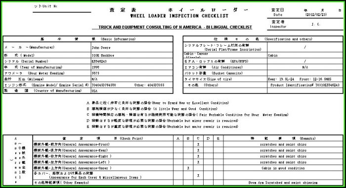 John Deere Tractor Inspection Form