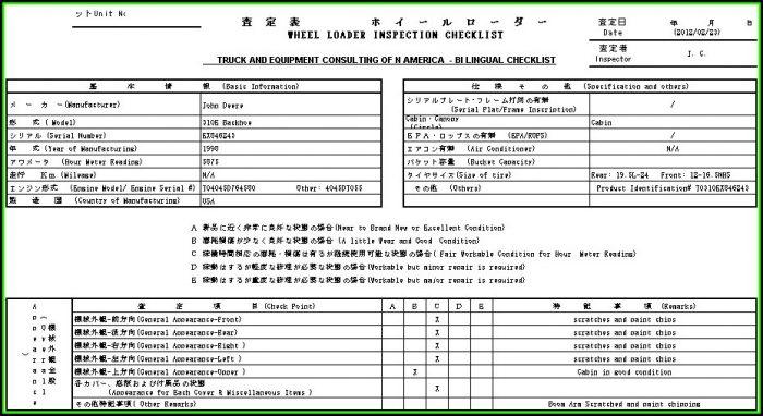 John Deere Tractor Inspection Form
