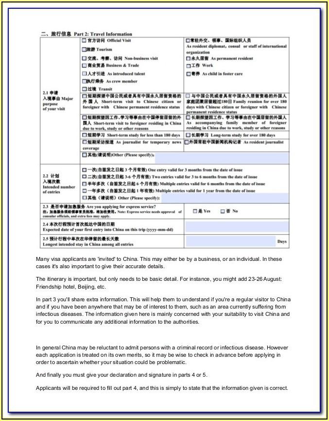 Uk Spouse Visa Application Form 2017